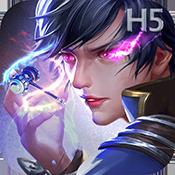 斗罗大陆H5