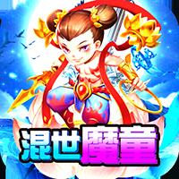 大圣飞升(GM版)